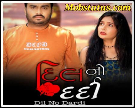 Dil No Dardi By Jignesh Kaviraj Status Video