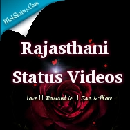 Rajasthani Status Videos