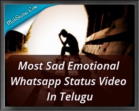 Most Sad Emotional Whatsapp Status Telugu Video