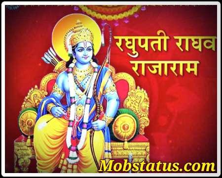 Raghupati Raghav Raja Ram Whatsapp Status Video