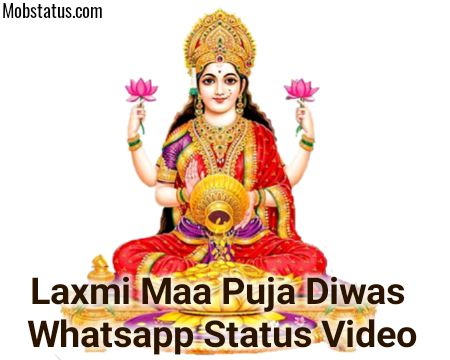 Laxmi Maa Puja Diwas Whatsapp Status Video